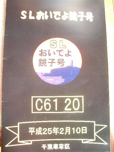 b0283432_21122812.jpg