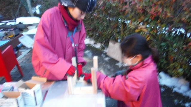 木工女子部とコンクリートガラ処分 他_f0031037_2156552.jpg