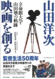 イノウエカナ監督の映画「あん、あん、あん」画像と動画_e0192740_5315980.jpg