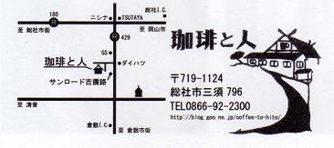 f0131641_13592739.jpg