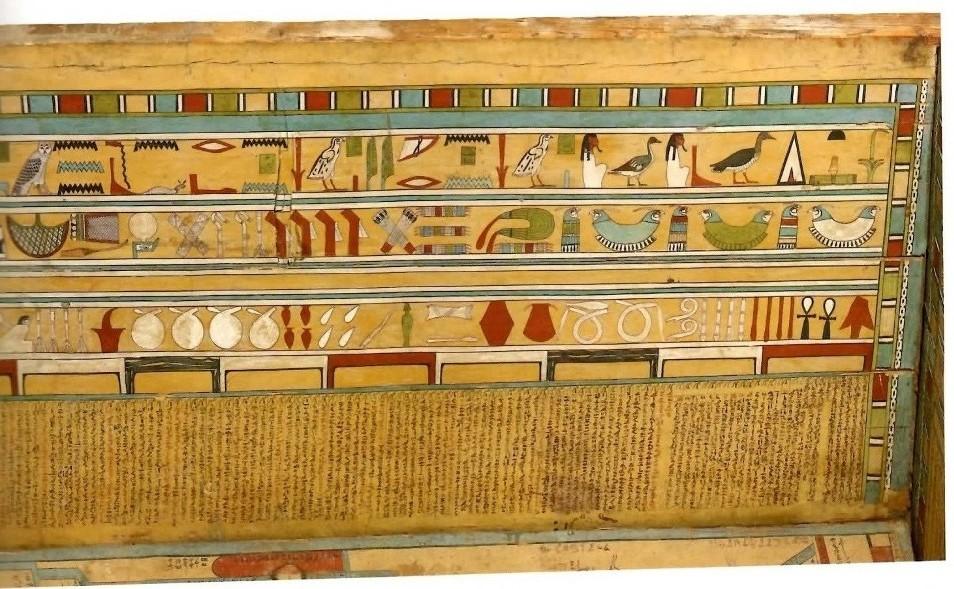 古代エジプト展 第1章 古代エジプトの死生観 呪文の変遷-(1)_c0011649_1571075.jpg