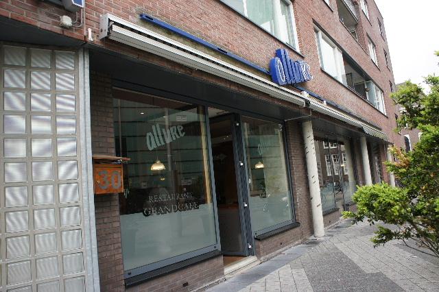 オランダの旅 (36) 【アムステルダム】 レストランAllureでランチ_c0011649_1924895.jpg