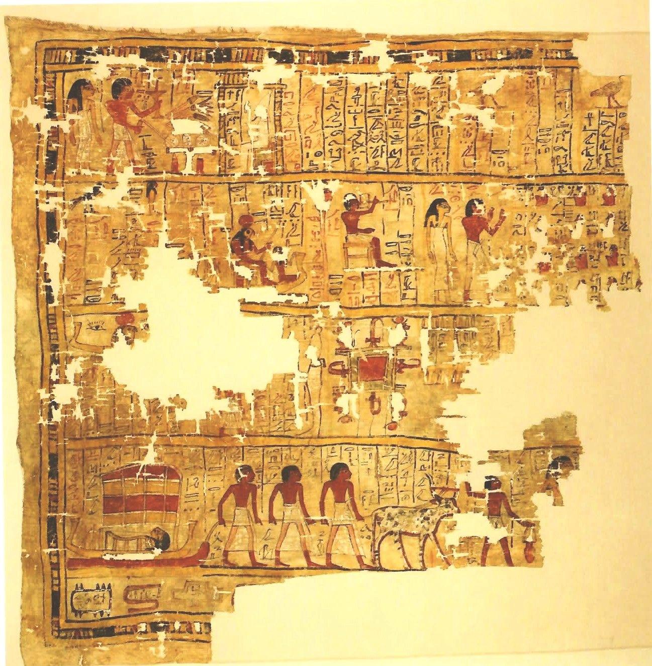 古代エジプト展 第1章 古代エジプトの死生観 呪文の変遷-(1)_c0011649_2318172.jpg