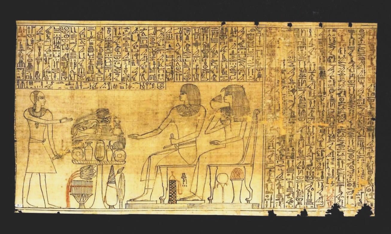古代エジプト展 第1章 古代エジプトの死生観 呪文の変遷-(1)_c0011649_2325276.jpg