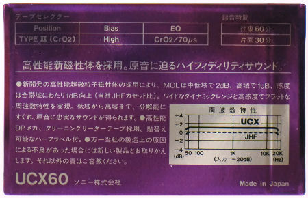 SONY UCX_f0232256_10433714.jpg