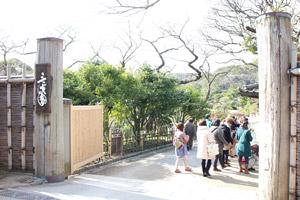 カメラ日和学校 横浜撮影会レポート(2/9)_b0043961_23215942.jpg