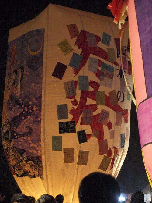 仙北市の冬祭り~紙風船上げ~_a0062869_16134734.jpg