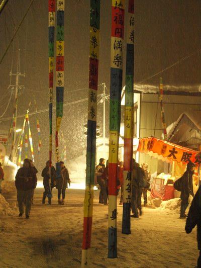 秋田の冬祭り~六郷の竹打ち_a0062869_16341643.jpg