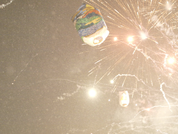 仙北市の冬祭り~紙風船上げ~_a0062869_169572.jpg