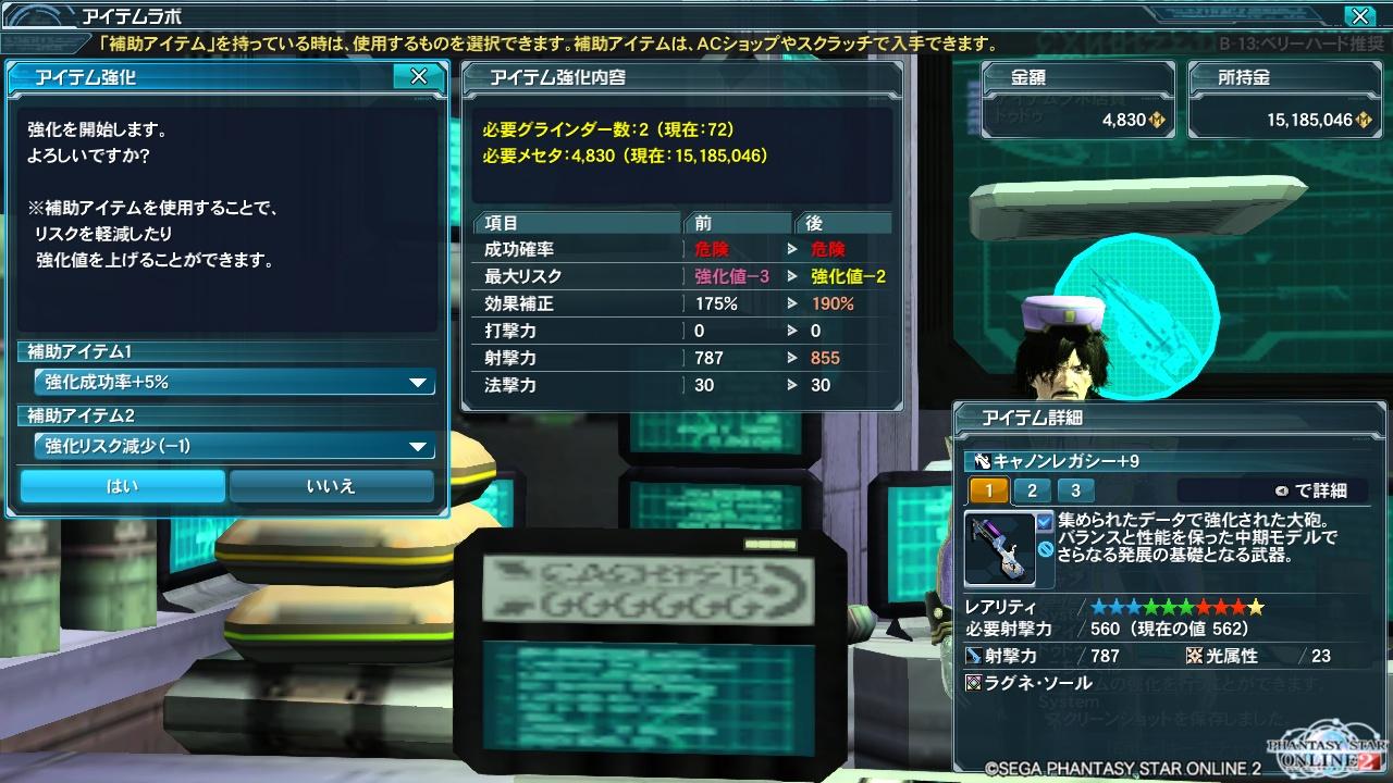b0091585_23412417.jpg