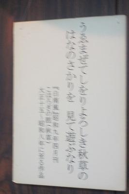 a0137997_831361.jpg