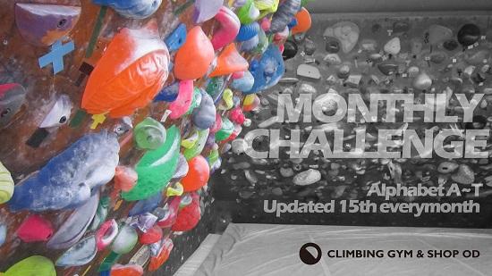 MONTHLY CHALLENGE開始!!!_b0242198_23244824.jpg
