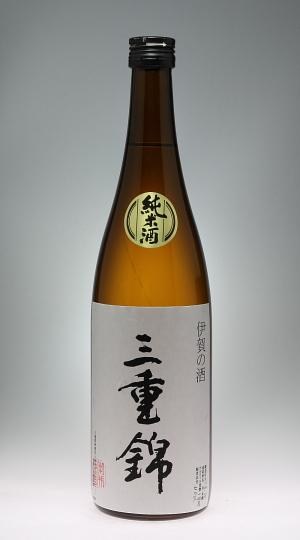 三重錦 純米酒[中井仁平酒造場]_f0138598_5491133.jpg