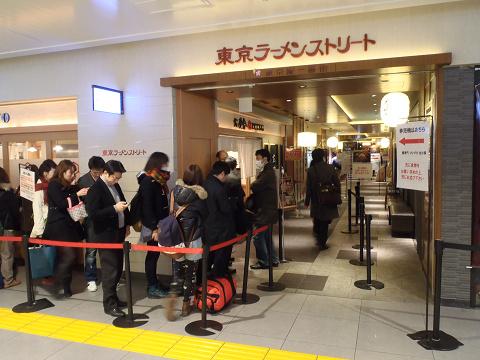 昨日の東京出張_b0074601_22201046.jpg