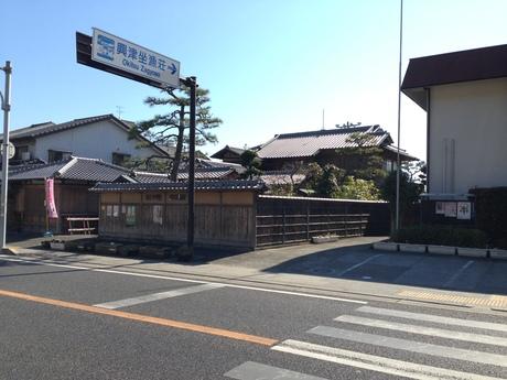 東海道2013 1-①_d0092413_11592183.jpg