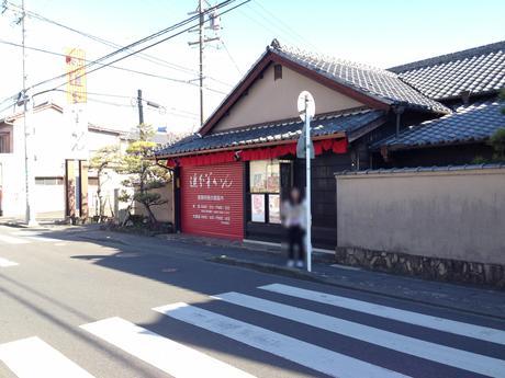 東海道2013 1-①_d0092413_1205836.jpg