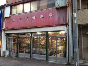 東海道2013 1-①_d0092413_121831.jpg