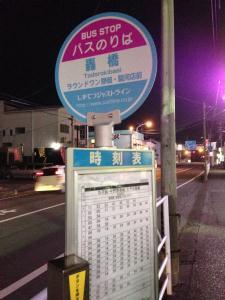 東海道2013 1-①_d0092413_122393.jpg