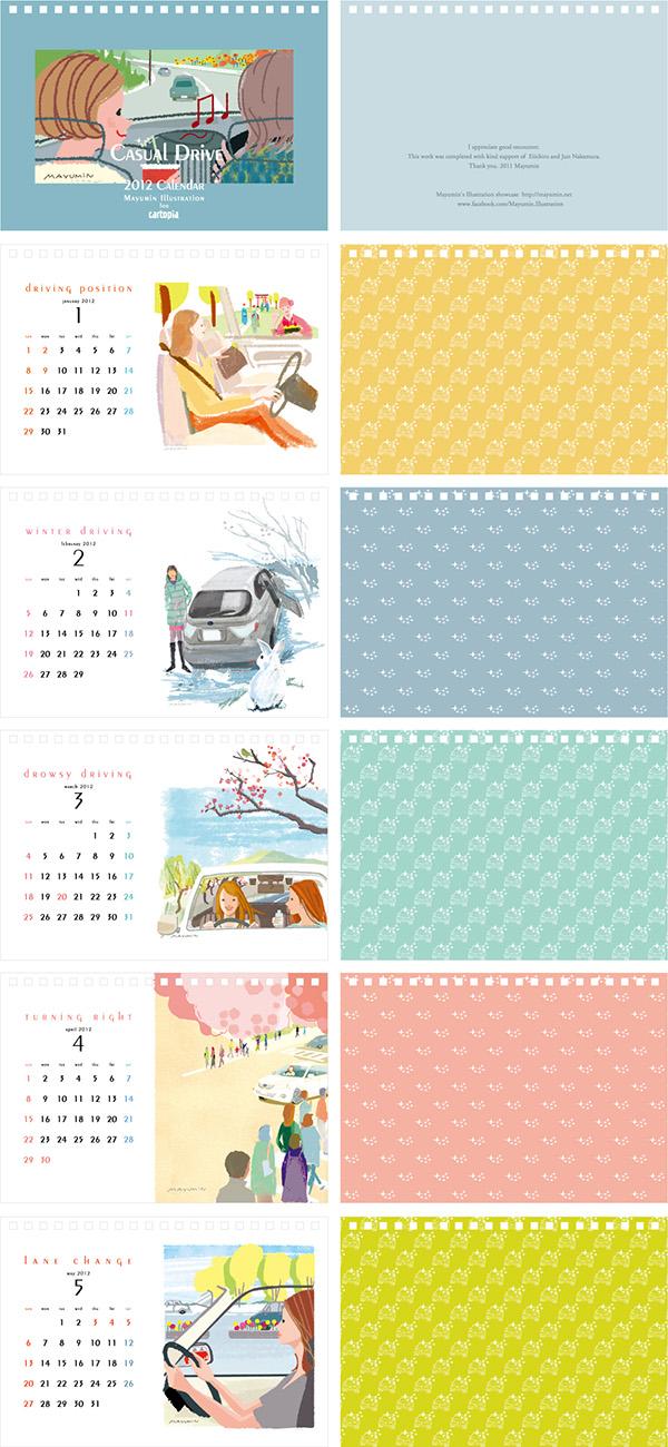 Casual Drive カレンダー_f0172313_3291572.jpg