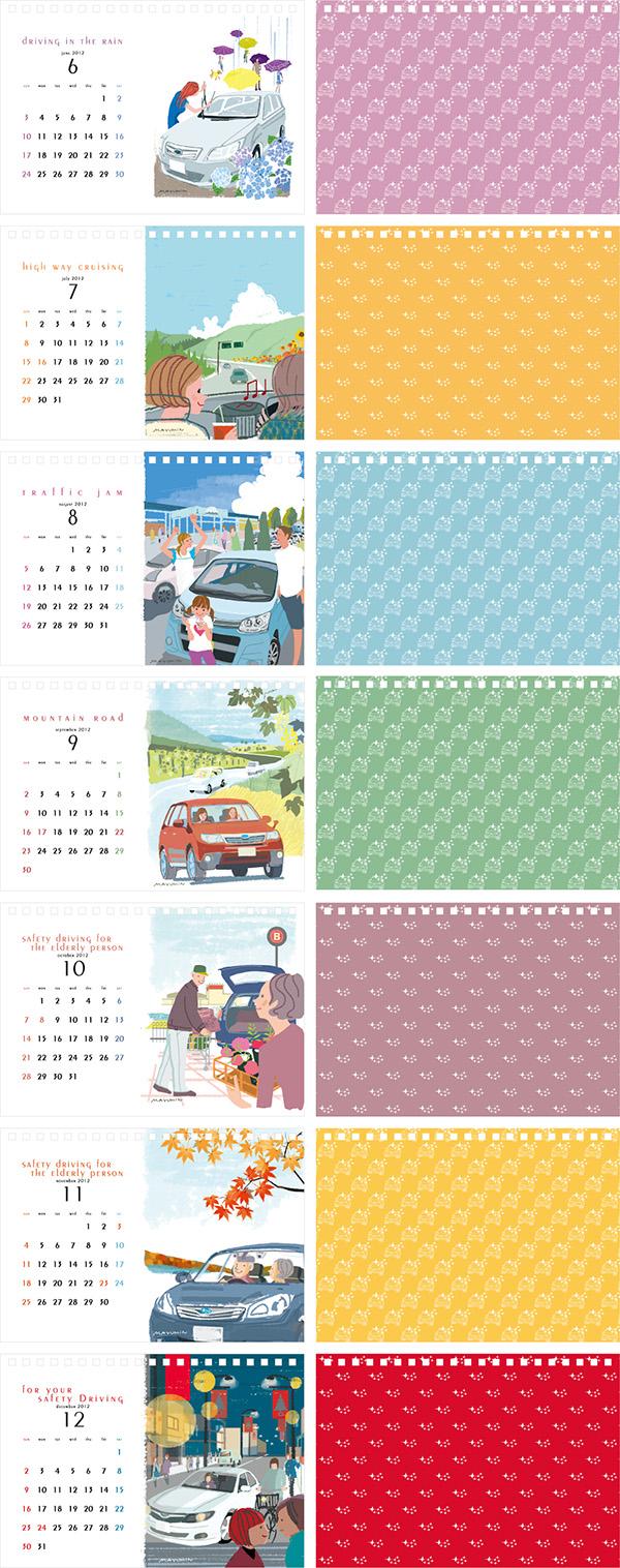 Casual Drive カレンダー_f0172313_329617.jpg