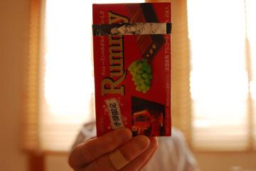 チョコレートとおむすび_b0259218_1212635.jpg