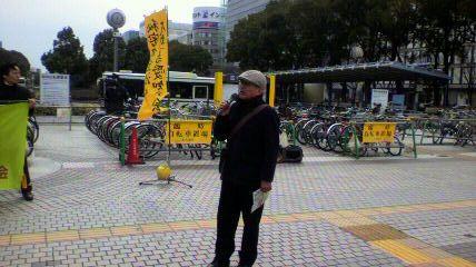 13/2/19(火)栄で街頭宣伝しました_c0241022_1591477.jpg