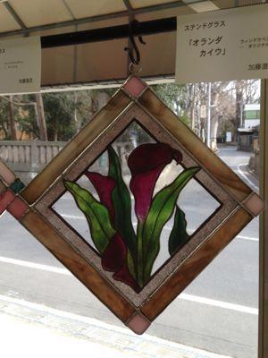三人展(ステンドグラス・ガラス絵編)_b0262124_17375264.jpg