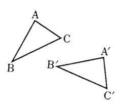 中学1年生の3学期の期末テスト問題(数学の作図の問題)_e0192724_13491051.jpg