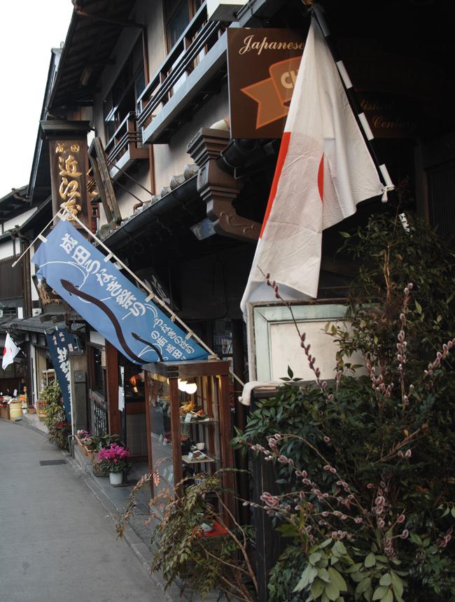 成田山、うなぎ_c0223825_2112944.jpg