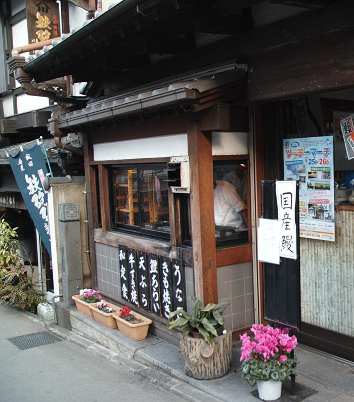 成田山、うなぎ_c0223825_2124798.jpg