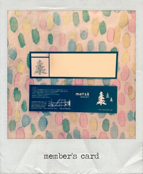 member\'s card_d0280229_13384110.jpg