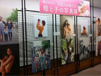 「100人の母たち」with「いのちのものがたり」_d0168331_20574132.jpg