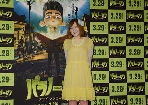映画『パラノーマン ブライス・ホローの謎』 不思議な女子大生CHIEちゃん宣伝隊長就任式_e0025035_21432772.jpg