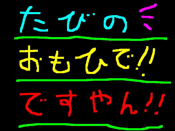 f0056935_18245131.jpg