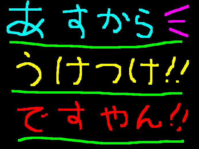 f0056935_19335172.jpg