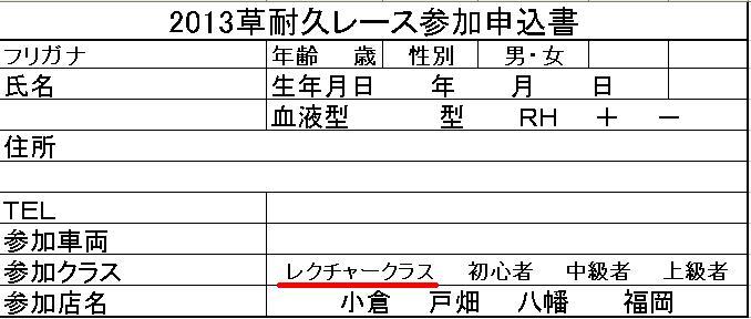 f0056935_2012291.jpg
