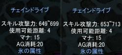 b0184437_3295875.jpg