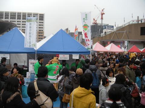 「くまもと逸品縁日」大阪珍道中、疲れました。_a0114743_15332256.jpg