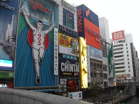 「くまもと逸品縁日」大阪珍道中、疲れました。_a0114743_15371488.jpg