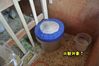 保温給水器 H-20型_c0063348_20373011.jpg