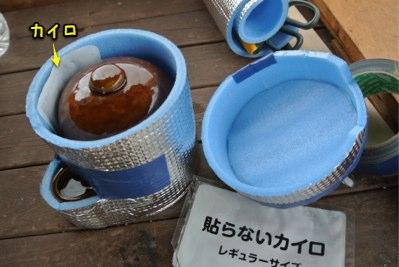 保温給水器 H-20型_c0063348_2037367.jpg
