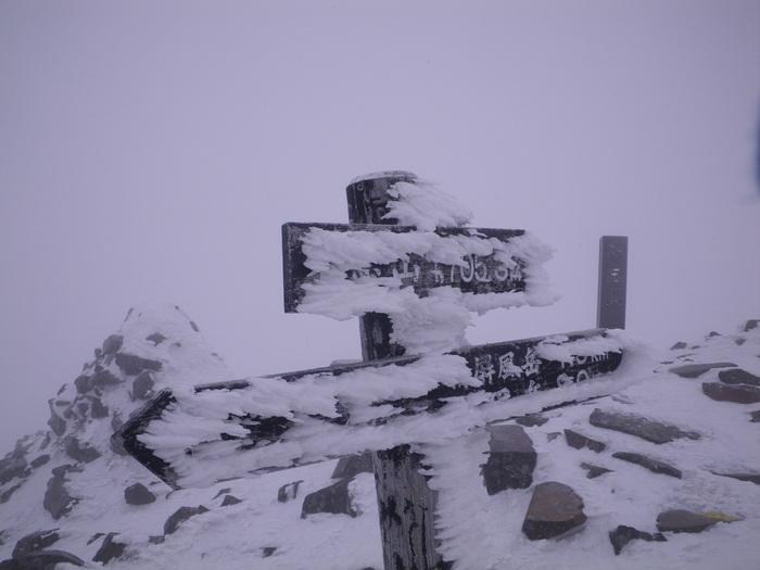 朝駆けで登る南蔵王不忘山 ~ 2013年2月18日_f0170180_131014.jpg