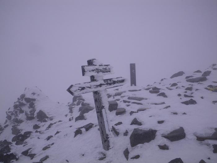 朝駆けで登る南蔵王不忘山 ~ 2013年2月18日_f0170180_139454.jpg
