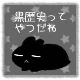 d0247281_1456458.jpg