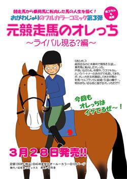 小崎さんへ送る伝票シリーズ 第3弾_a0093189_23295919.jpg