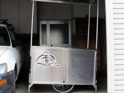 これも車両マーキングですね(平治煎餅号)_c0215194_2118238.jpg