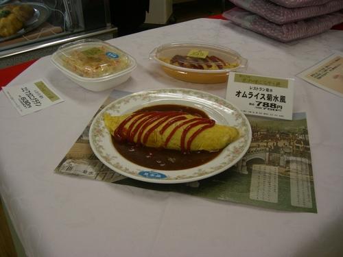 高島屋 京の味 ごちそう展_d0162300_16402314.jpg