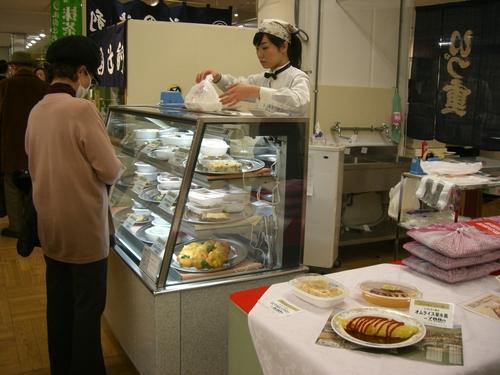 高島屋 京の味 ごちそう展_d0162300_1641642.jpg