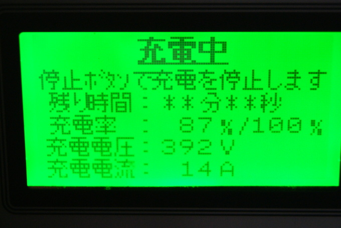 a0249003_20495665.jpg