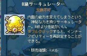 c0084904_1552269.jpg